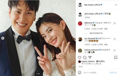 三代目 J SOUL BROTHERS JSB 山下健二郎 朝比奈彩 結婚