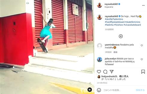 ライッサ・レアウ スケボー 銀 13歳 メダル オリンピック 妖精 動画 インスタ Instagram Fadinha do Skate
