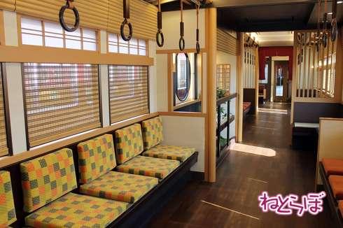 阪急 コウペンちゃん号 コラボ電車