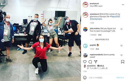 オリンピック 五輪 アナスタシア・バクシス おにぎり コンビニ 来日 海外 記者 レポーター