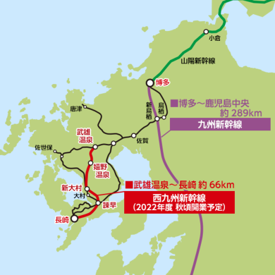 西九州新幹線 かもめ