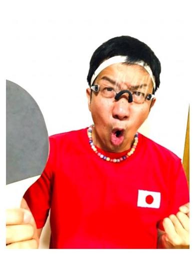 波田陽区 モノマネ 卓球 水谷隼 東京オリンピック 金メダル
