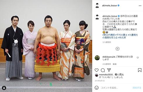 千代の富士貢 秋元梢 横綱
