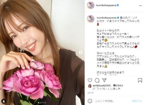 舟山久美子 出産妊娠 マタニティーフォト