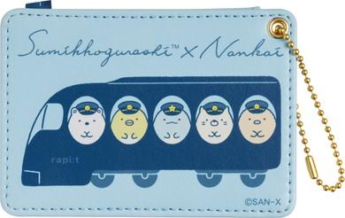 すみっコぐらし×南海電車