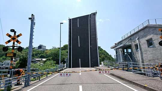 地面に突き刺さる 道路 手結港 可動橋 高知 香南市