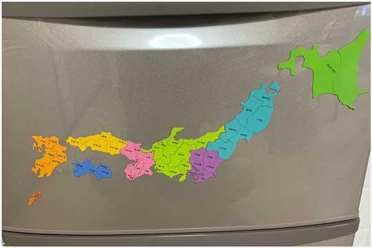 日本を強くしてみた 恐竜 マグネット 埼玉