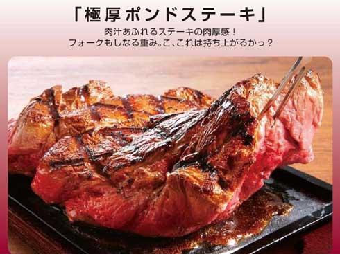 いわさき 食品サンプル オリンピック 競技 イメージ 料理