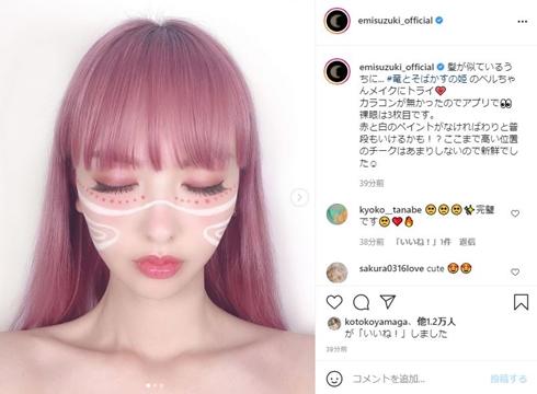 鈴木えみ 竜とそばかすの姫 アニメ コスプレ ジン・キム