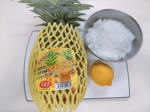 パイナップル ジュース パイナップルの皮