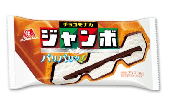 森永 チョコモナカジャンボ 東京オリンピック2020 海外記者 アイスクリーム