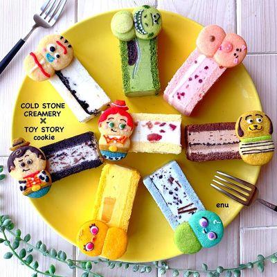 トイ・ストーリー アイスケーキ