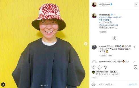 イモトアヤコ ボクシング フェザー級 金メダル 米子西高校 入江聖奈