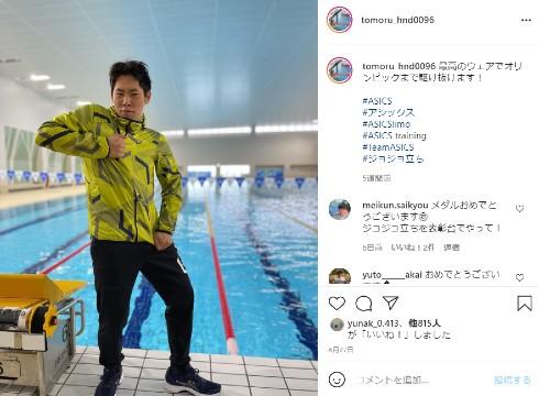 大橋悠依 本多灯 競泳 水泳 メダル 選手村 東京五輪 オリンピック