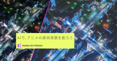 Anime Art Painter
