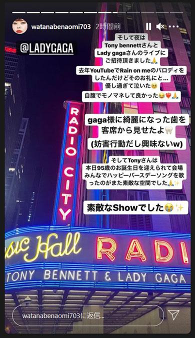 渡辺直美 ゆりやんレトリィバァ レディー・ガガ パロディー Rain On Me