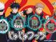 『呪術廻戦』のたまごっち「じゅじゅつっち」12月24日発売 育成方法で15人の呪術師+隠しキャラに変化