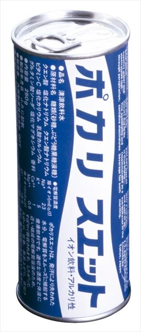 缶とボトルで味が違う?→ポカリ公式「事実です」 飲み比べると楽しそうな発見に驚きの声が殺到