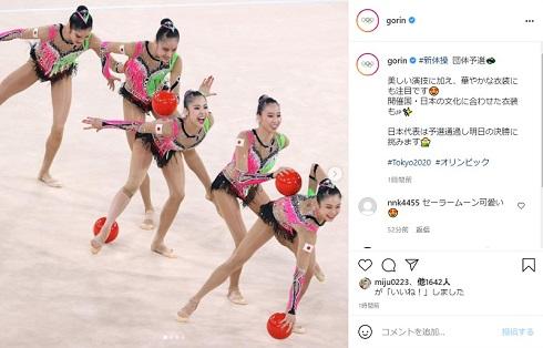 新体操 東京オリンピック ウズベキスタン セーラームーン