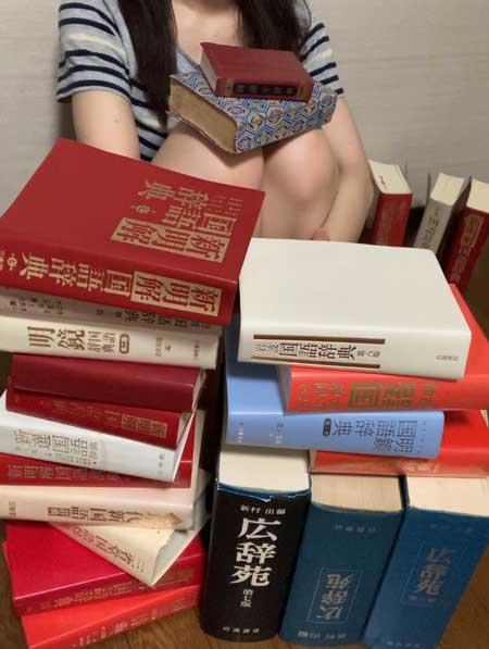 小6 卒業文集 辞書 収集 夢 10年後