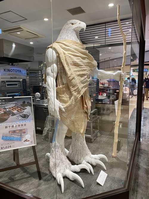 新千歳空港 イケモフ 吉住ヒロユキ 時の巡礼 彫刻 立体造形 アート