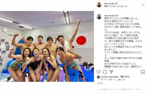池江璃花子 競泳 白血病 東京オリンピック 五輪 閉幕 インスタ