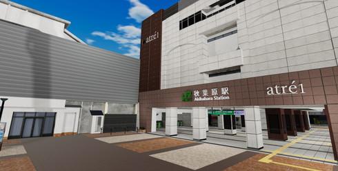 バーチャル秋葉原駅