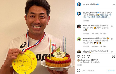 G.G.佐藤 佐藤隆彦 東京五輪 東京オリンピック 野球 金メダル