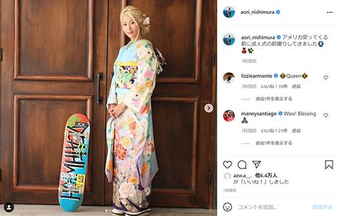 西村碧莉 スケボー スケートボード 彼氏 恋人 アメリカ 東京 オリンピック 五輪