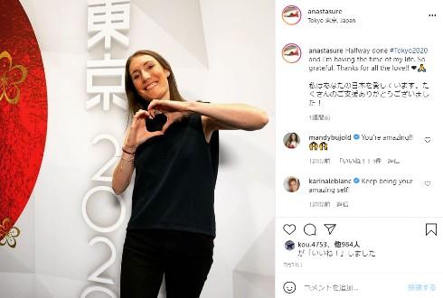 東京オリンピック 東京五輪 アナスタシア・バクシス スピードスケート 小平奈緒