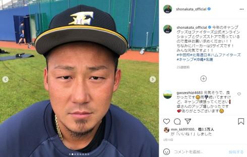 中田翔 北海道日本ハムファイターズ 野球 出場停止処分 暴力行為