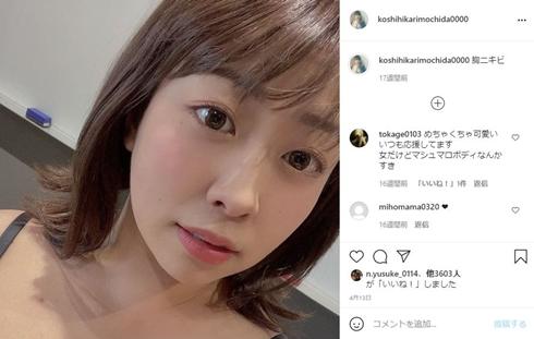 餅田コシヒカリ 橋本環奈 ハシカン カラコン メイク 体重