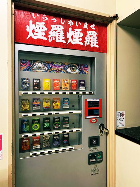 たばこの自販機で行き止まりか…→よく見るとドアノブが! 見過ごしそうな入口の水たばこ店が個性的でおもしろい