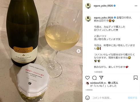 小倉優子 Instagram インスタ 子ども 子育て