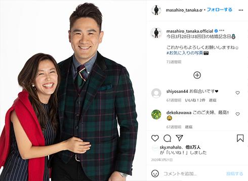 田中将大 阿部詩 東京 オリンピック 五輪 オフショット 閉会式 インスタ Instagram