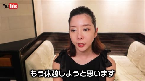 エンリケ キャバクラ嬢 カリスマ YouTube 記憶力低下 飲酒 YouTube