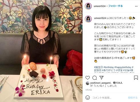 梅田えりか ℃-ute 30歳 誕生日