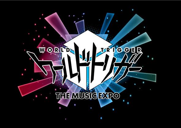ワールドトリガー 3rdシーズン 10月9日 MUSIC EXPO ヒュース