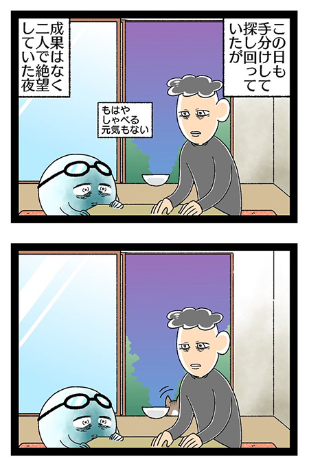 エピソードファイル長男7