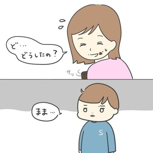 うんちたべゆ03