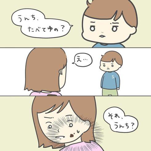 うんちたべゆ04