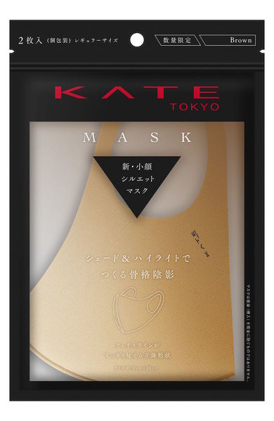 ケイト マスク3