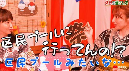後藤真希 藤本美貴 モーニング娘。 ごまっとう YouTube コラボ