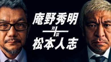 エヴァ 庵野秀明 アスカ シンジ レイ 松本人志 ドキュメンタル