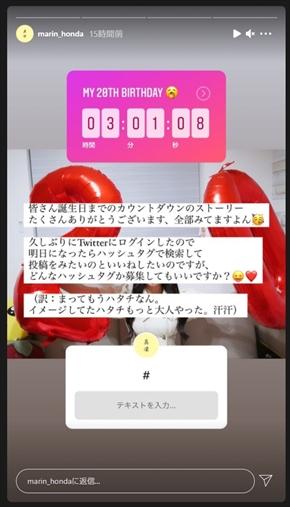 本田真凜 フィギュアスケート 誕生日 20歳 インスタ 姉妹