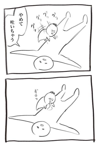育児の不条理
