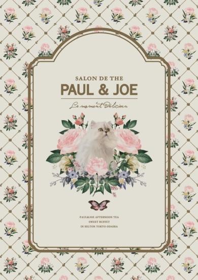 SALON DE THE PAUL&JOE