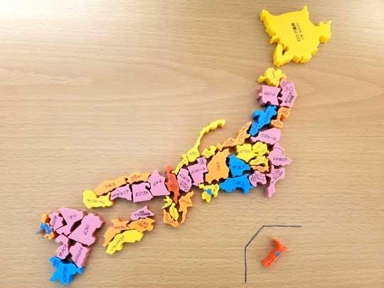 日本 世界 地図 パズル 並べ替え 再現