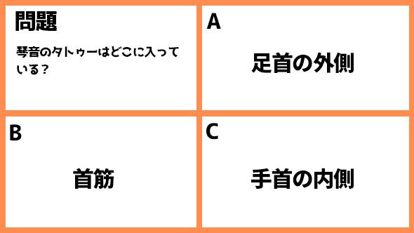 漂着者 斎藤工 白石麻衣 シシド・カフカ あらすじ ネタバレ
