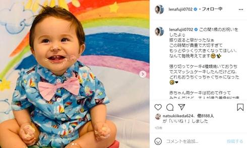 藤井リナ 子ども 現在 誕生日 1歳